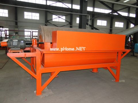 The CT-type wet permanent drum magnetic separator